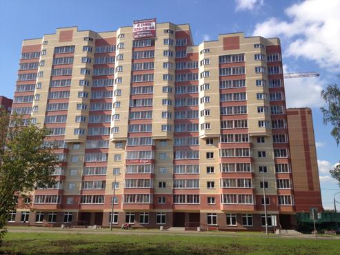 Недвижимость коммерческая подмосковья аренда налог на продажи коммерческой недвижимости